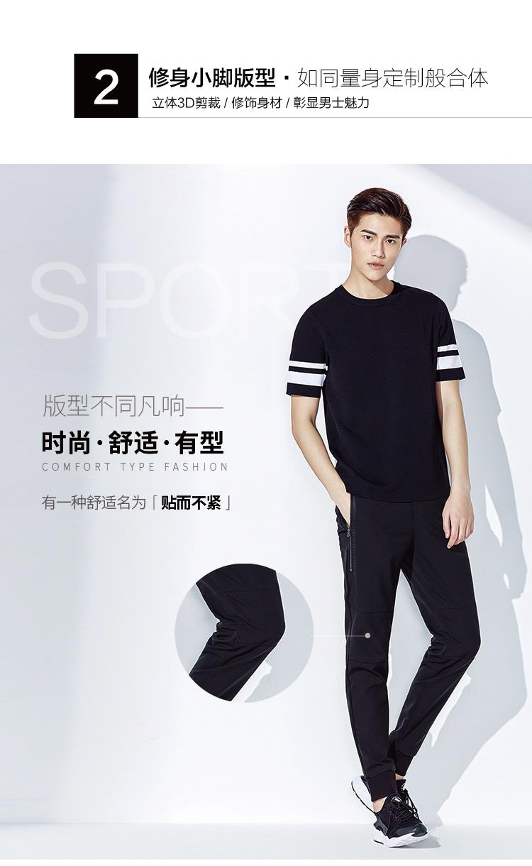 Yiyang của nam giới quần thể thao giản dị quần nam mùa hè Hàn Quốc phiên bản của bàn chân quần nam mùa hè phần mỏng quần Mỏng quần 0529
