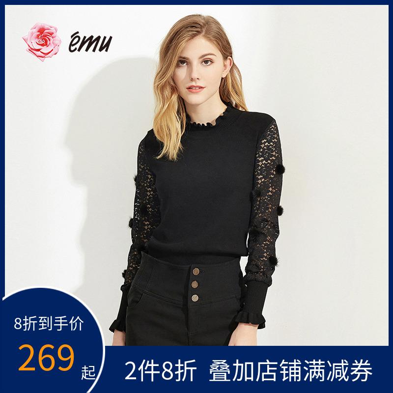 emu半秋冬蕾丝针织衫长袖打底拼接百搭毛织高领上衣女