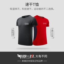 Sports activities fast drying T-shirt custom printing logo culture wide