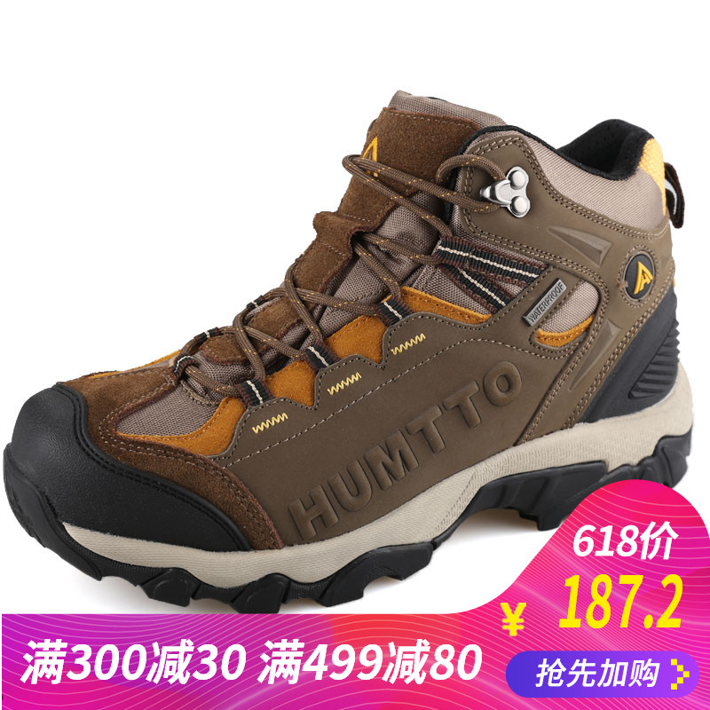 be53771aaf3739 American hiking shoes men s shoes autumn and winter new breathable  waterproof non-slip high to