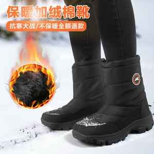 Tuyết khởi động nữ mùa đông ống không thấm nước không trượt ngoài trời đi bộ đường dài khởi động ấm giày trượt tuyết đông bắc lớn bông giày khởi động ngắn