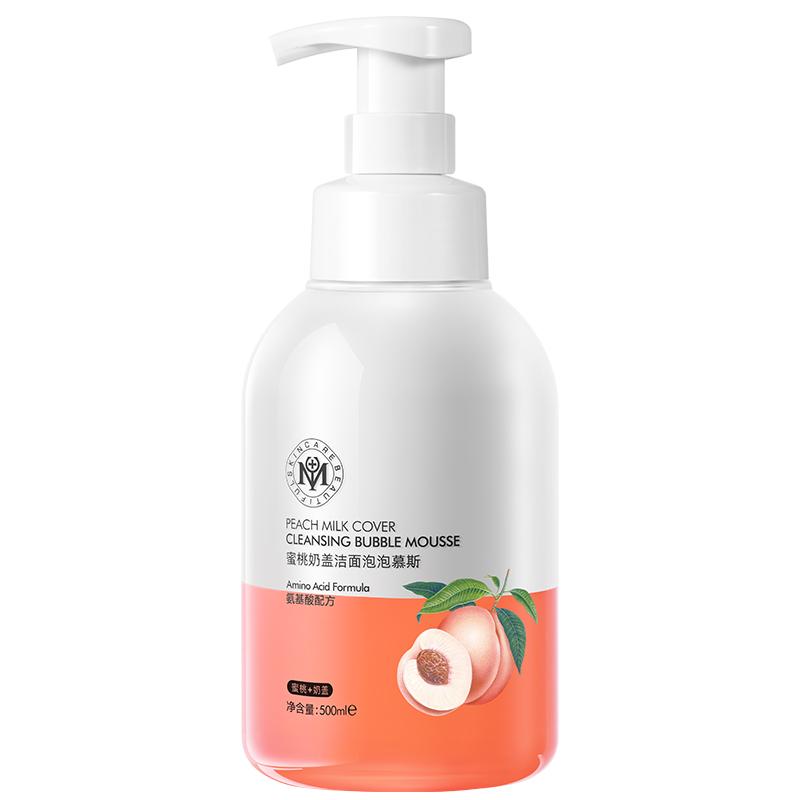 氨基酸泡沫洗面奶500g
