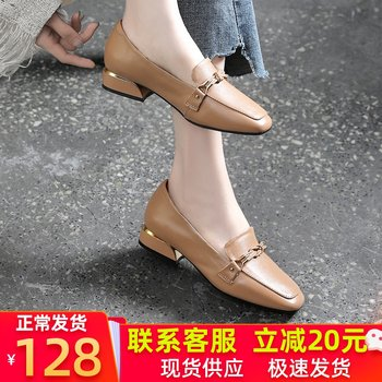 Thick with female shoes 2020 spring new small leather shoes with soft bottom in a large size shoes 41 43 shoes Mom