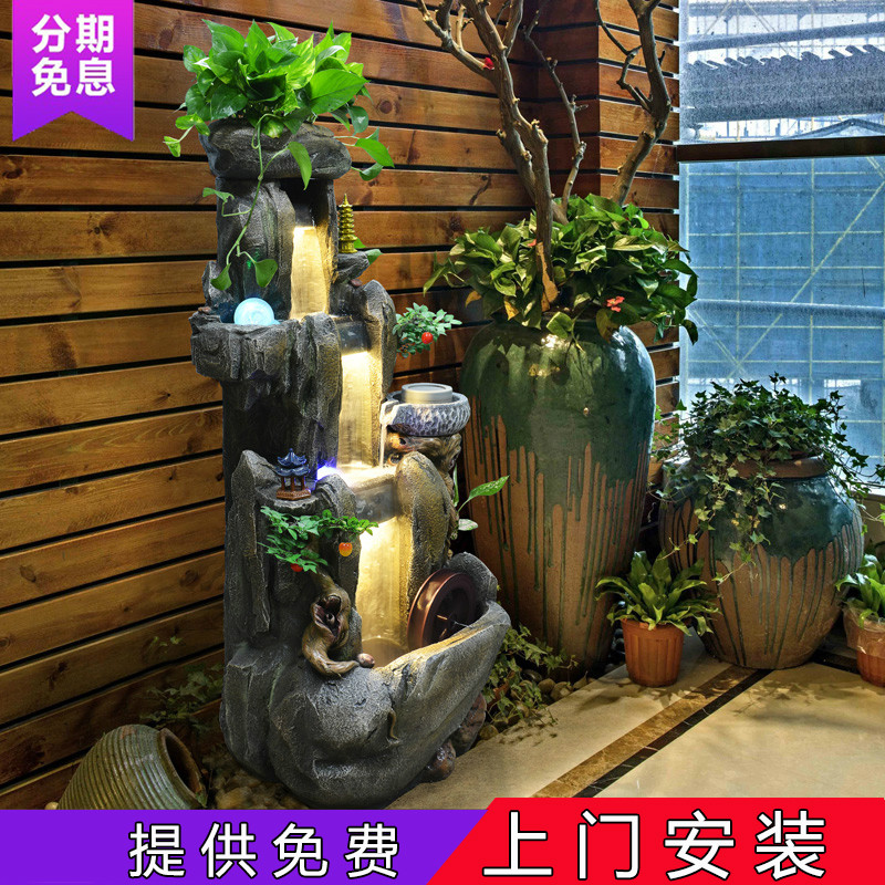 Rockery Water Fountain Floor Fish Pond Soft Home Decoration Decoration  Garden Feng Shui Round Lucky Opening