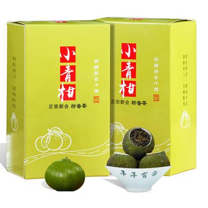 三显峰  生晒小青柑普洱茶8粒