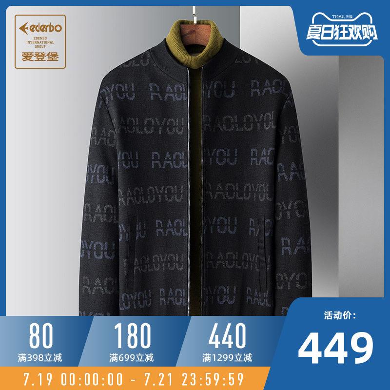 Attenborough xuân mới áo khoác nam nam thời trang cổ áo bóng chày mỏng đan áo khoác nam xu hướng hàng đầu - Áo khoác