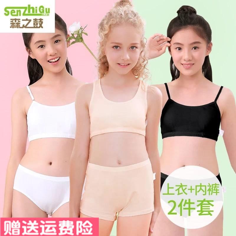 9dc30e5e6422d ... 11 girls primary school girls bras just developed underwear set 13 big  children s suspenders vest style ...
