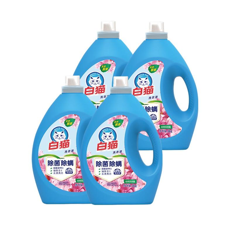 白猫无磷洗衣液3kg*4家庭装手洗机洗内衣内裤衣物洗涤气味清新