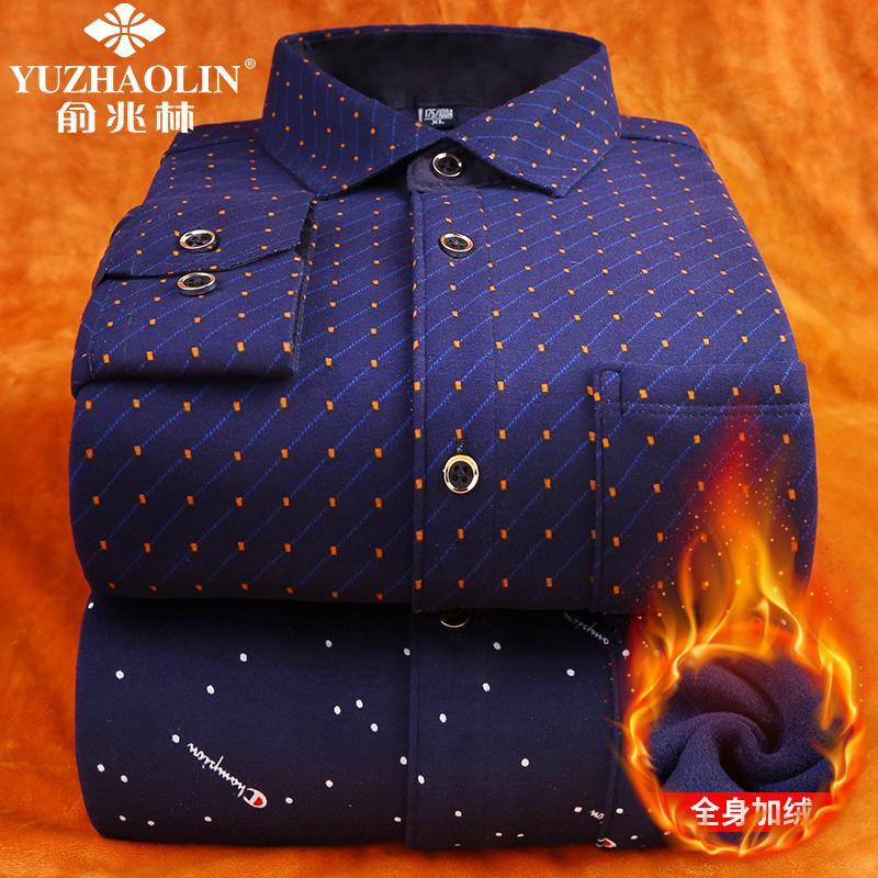 俞兆林冬季新款v长袖长袖衬衣男秋a长袖衬衫中老年加绒加厚衬衫男装