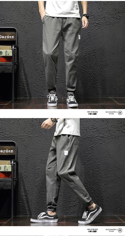 XZ309A-CK66-P25夏季棉麻日系九分裤束脚裤男宽松休闲裤男潮
