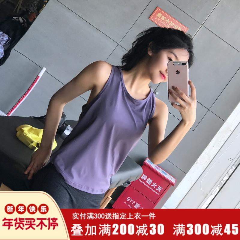 工字运动背心女外穿宽松瑜伽上衣无袖跑步训练速干t恤健身罩衫夏