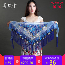 Hip towel new beginner sequined coin fringed adult belt Waist seal Accessories