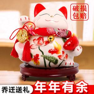星扉招财猫大号存钱罐 店铺开业陶瓷礼品招财猫摆件