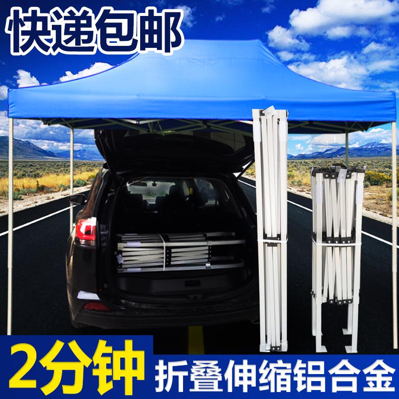 Ngoài trời hợp kim nhôm quảng cáo tùy chỉnh bốn chân gian hàng gấp ô mái hiên xe mái hiên có thể thu vào lều lều in - Lều / mái hiên / phụ kiện lều