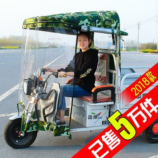Electric tricycle canopy car canopy front head canopy front canopy canopy motorcycle canopy battery tricycle canopy