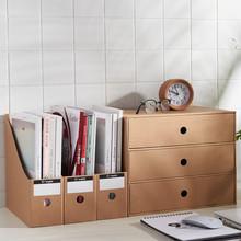 3个装书立收纳盒牛皮纸书架置物架