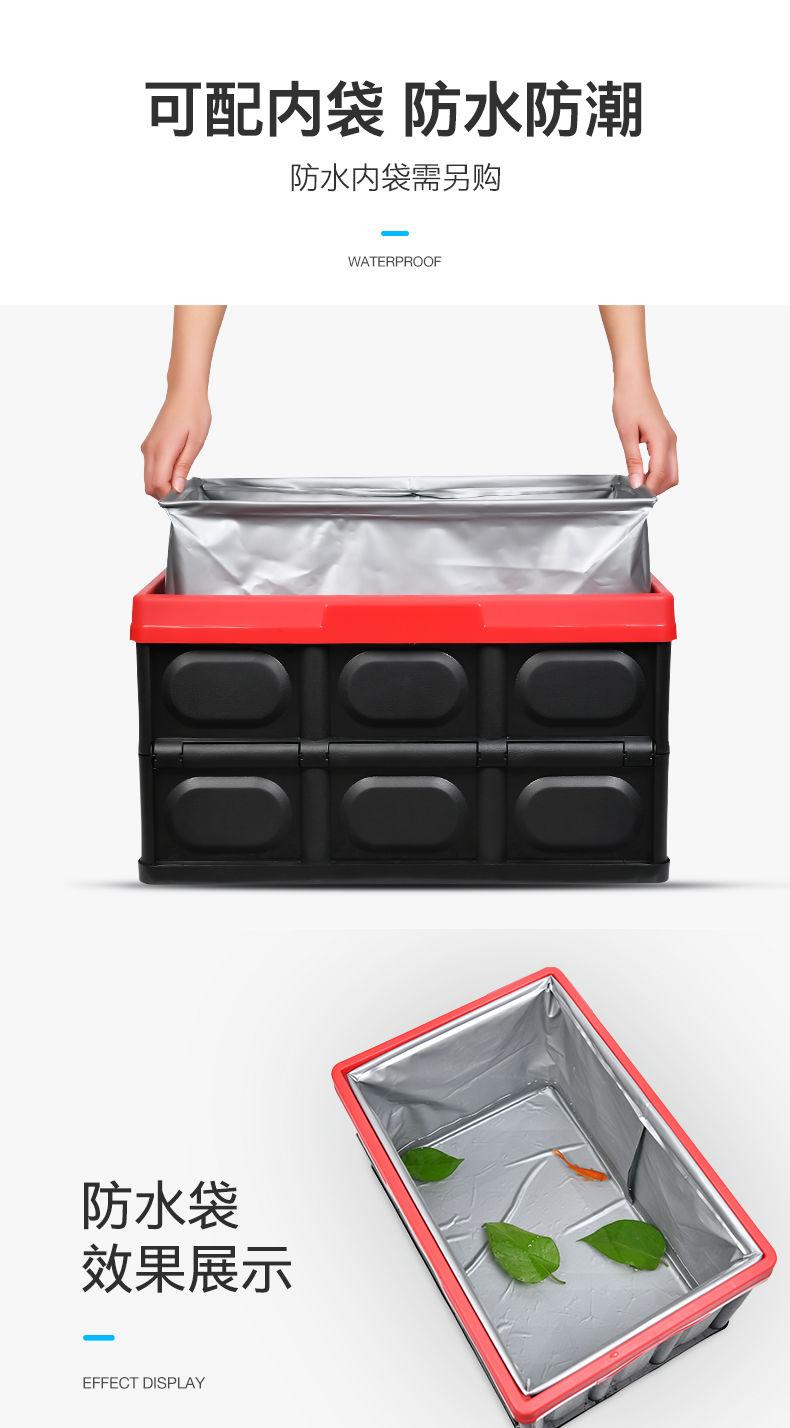 后备箱收纳箱车载收纳箱汽车用品车内尾箱摺迭收纳盒置物整理箱详细照片