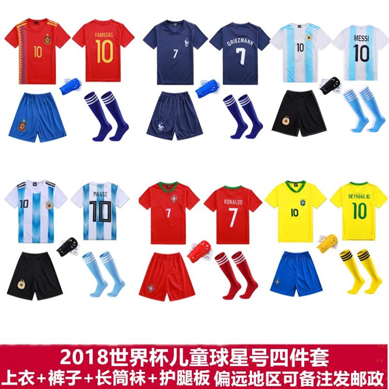 葡萄牙球衣C罗7号球衣足球服套装幼儿园表演服儿童足球队服包邮