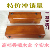 High-grade camphor wooden hand-rolled box high-quality wooden box exquisite wooden calligraphy box