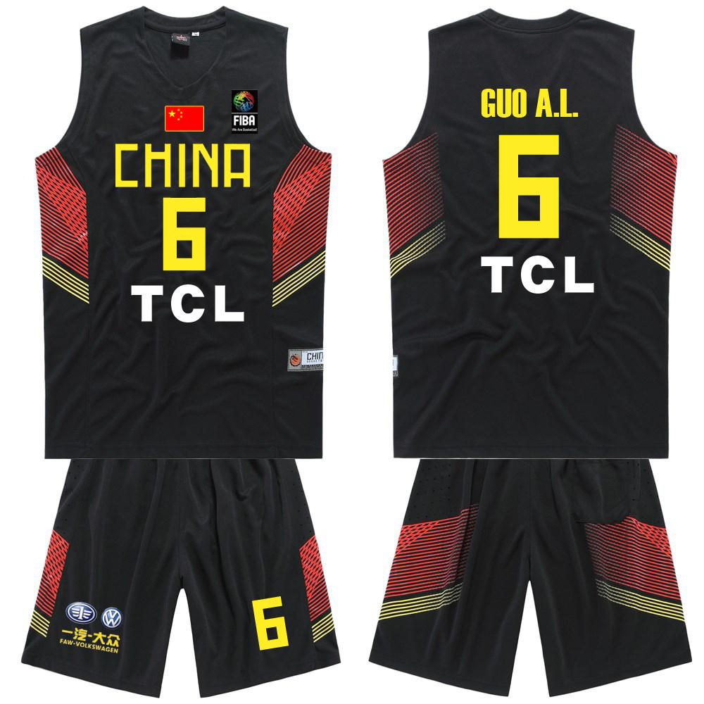ba7c81a4e528 USD 55.20  China men s basketball clothing Zhou Qi Xiaoding national ...