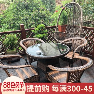 Three-piece rattan chair combination leisure woven tea table chair outdoor tea table courtyard outdoor outdoor balcony small table and chair