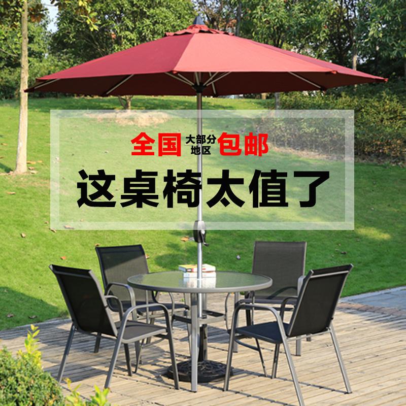 Bàn ngoài trời và ghế vườn ba mảnh ngoài trời sân kết hợp mây ghế không khí cởi mở ban công bàn cà phê nhỏ ghế giải trí ghế
