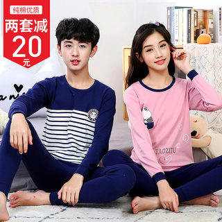 Youth autumn clothing long trousers suits, big children's thermal underwear, cotton sweaters, pajamas, men's and women's autumn and winter