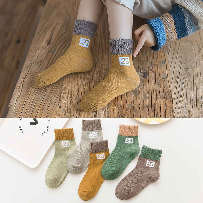 AUTUMN AND WINTER MODELS (NUMBER 23) 5 PAIRS