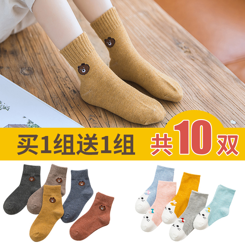 Autumn And Winter Models Toe Cat + Bear Section [a Total Of 10 Pairs]