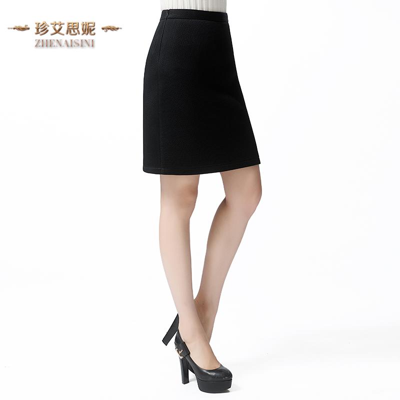 珍艾思妮空气层一步裙中裙直筒裙秋冬款