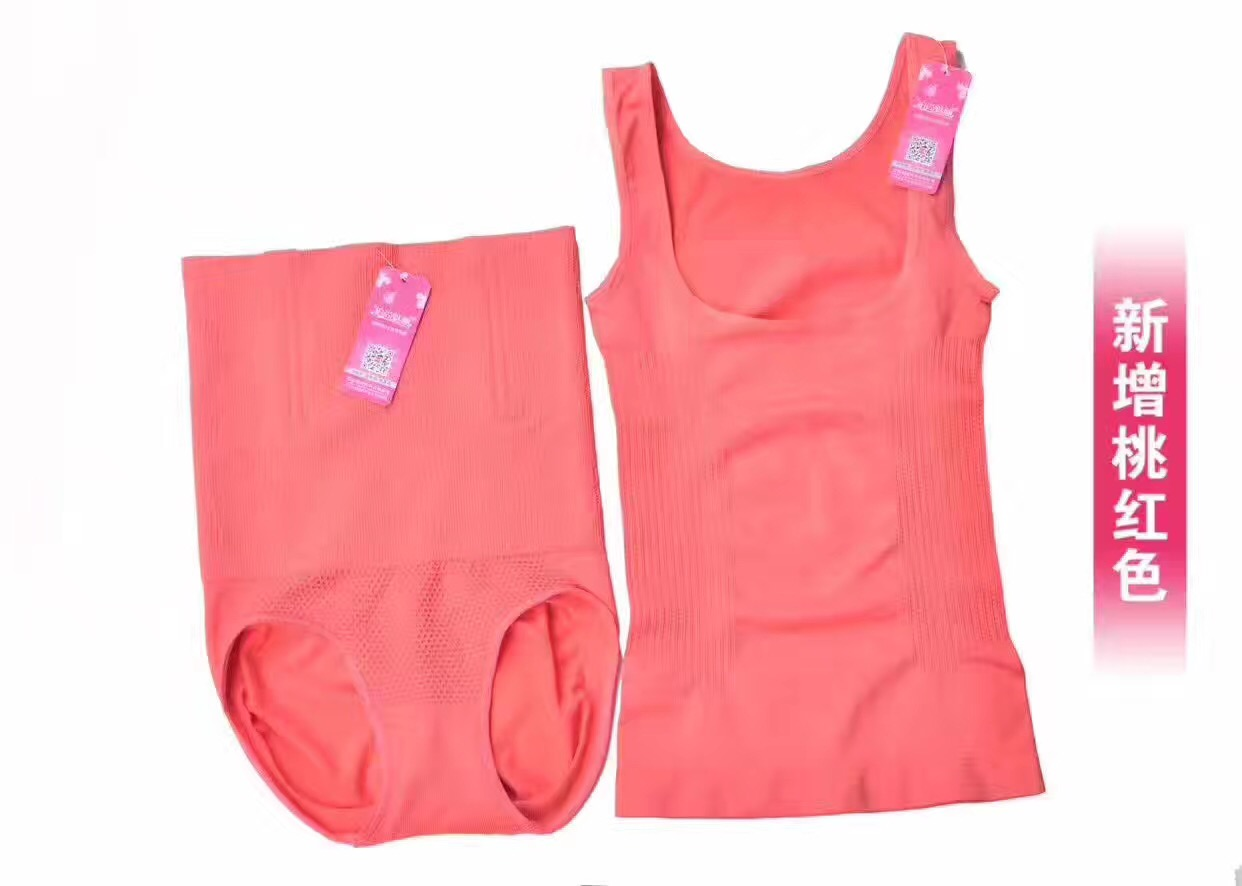 Цвет: Розовый цвет U-образный треугольный
