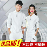 New spring and autumn couple sportswear suit male white can't afford the ball Korean version of the trendy female running casual two-piece work suit