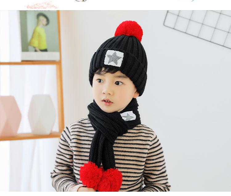 หมวกกันหนาวเด็กสีดำ