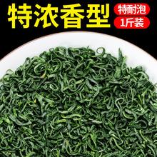Maojian cloudy green tea 2018 new tea Rizhao tea bulk