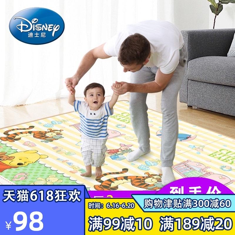 迪士尼儿童爬行垫加厚2cm婴儿客厅宝宝地板爬爬垫xpe泡沫家用地毯