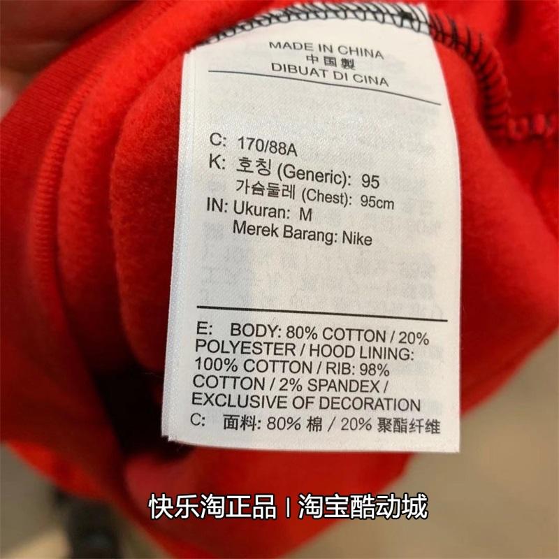 運動潮牌代購~正品NIKE耐克2021春季男子運動加絨衛衣連帽套頭衫CK4585-010-324