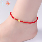 Xianyuan gold anklet women's gold red rope anklet hand-woven gold anklet simple Passepartout Korean version