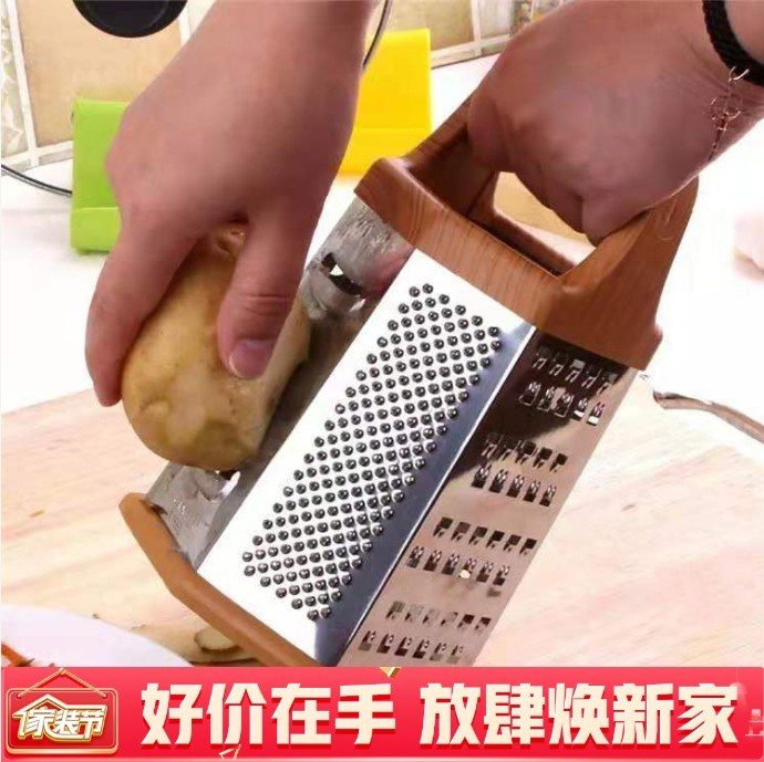 Stainless steel six-sided grater Multi-function vegetable cutter Kitchen potato shredder Slicer Ginger garlic grinder