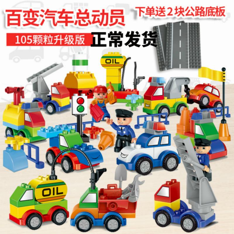 兼容乐高汽车百变积木总动员2男孩3-6周岁大新品拼装颗粒2020玩具