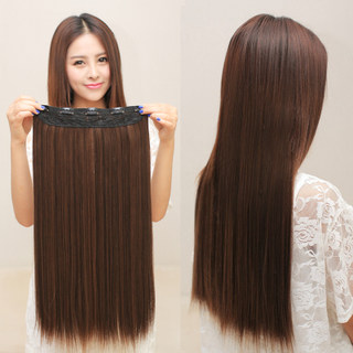 Wig hair female hair piece one piece hair piece U-shaped fake hair piece simulation hair silk straight hair piece invisible long straight hair