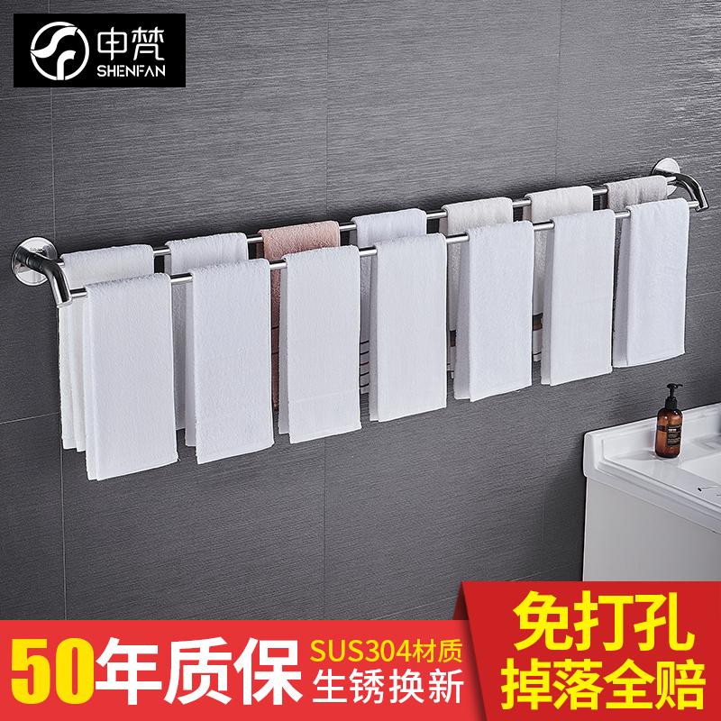 免加长厕所打孔毛巾不锈钢浴巾杆加厚浴室挂毛巾架卫生间挂杆双杆