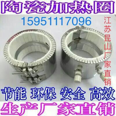 Производство для продажи керамика отопление круг сжатие модель керамика лихорадка круг электрическое отопление круг термостатический лихорадка круг 220v380v