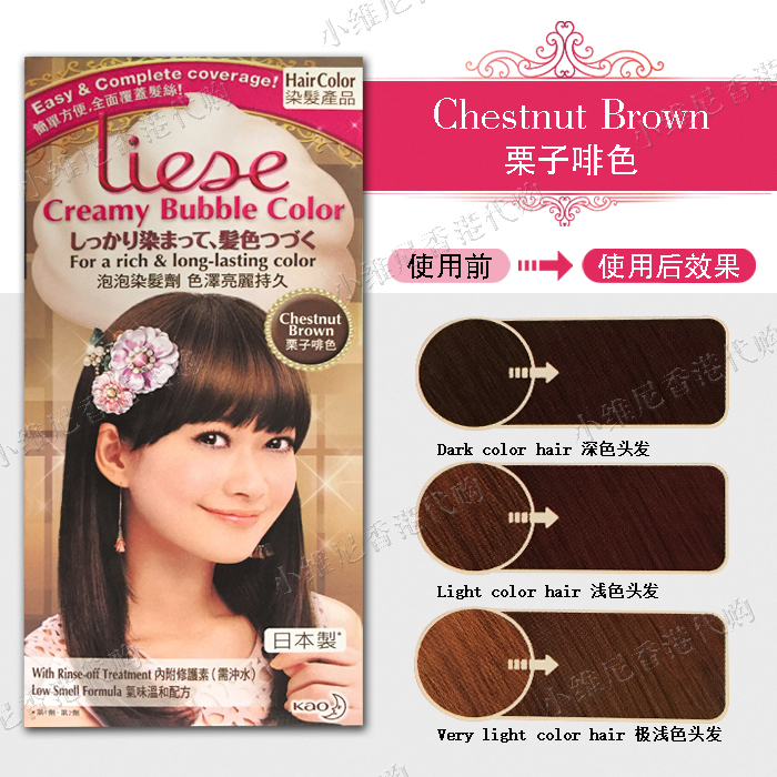 Japanese Original Kao Liese Foam Hair Dye Pure Bubble Hair