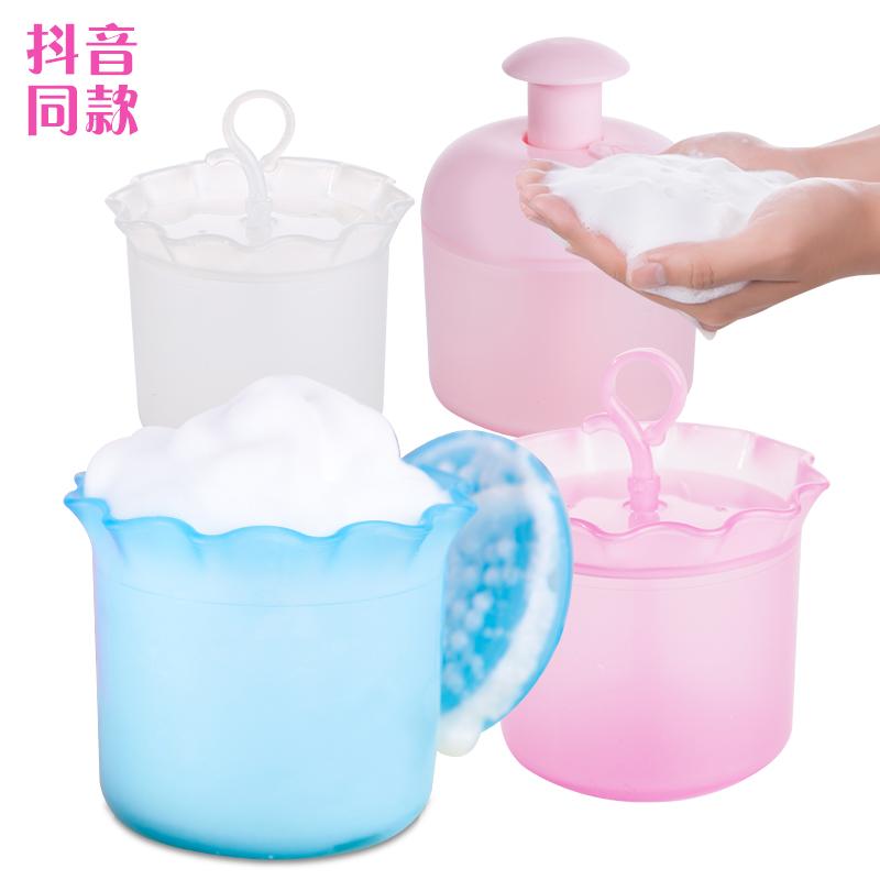 抖音同款洗面奶洗脸打泡器【第二件半价】