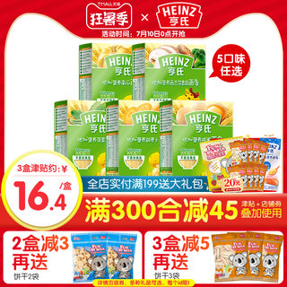 Heinz baby noodles baby supplementary food no added salt free noodles nutrition iron zinc calcium children noodles 6-36 months