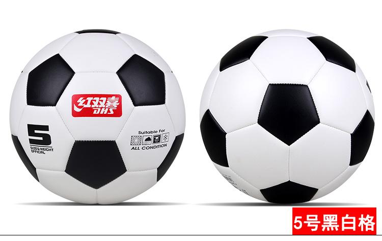 红双喜4号足球儿童小学生5号球成人训练比赛四号五号正品耐磨商品详情图