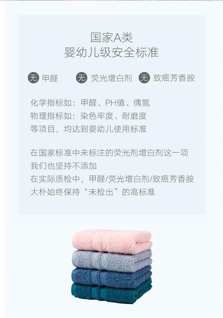 大朴 150g重磅 A类新疆长绒棉 高毛圈毛巾 34*74cm*3条 图9