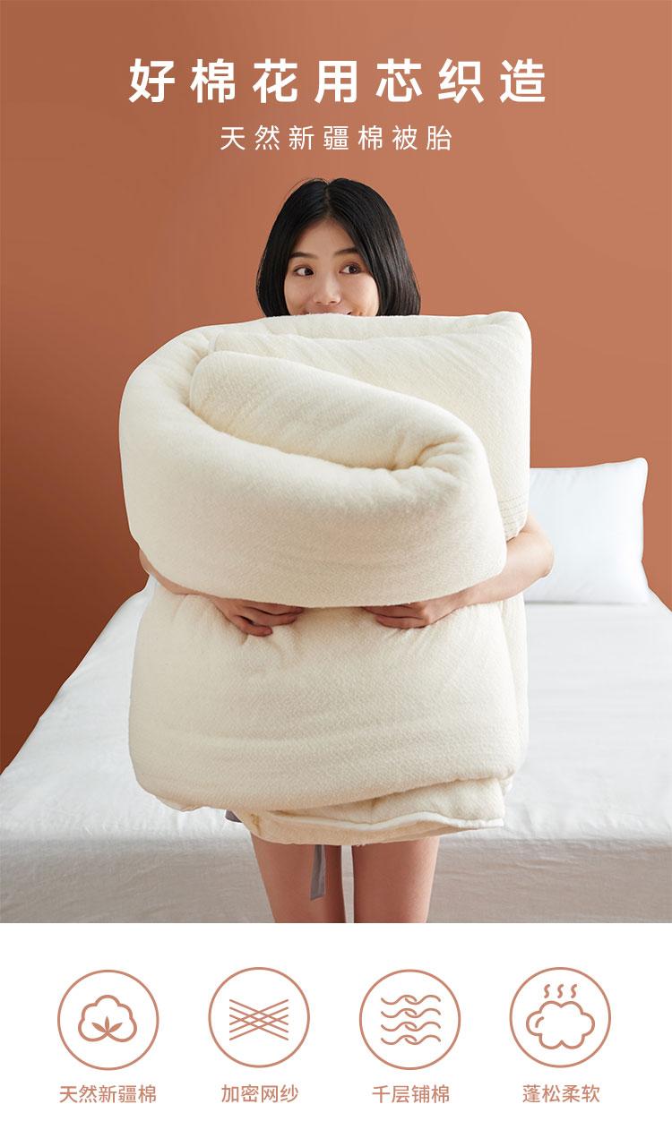 A类健康标准,20根精梳加密:大朴 纯新疆棉花被芯 3~7斤 99元起包邮 买手党-买手聚集的地方