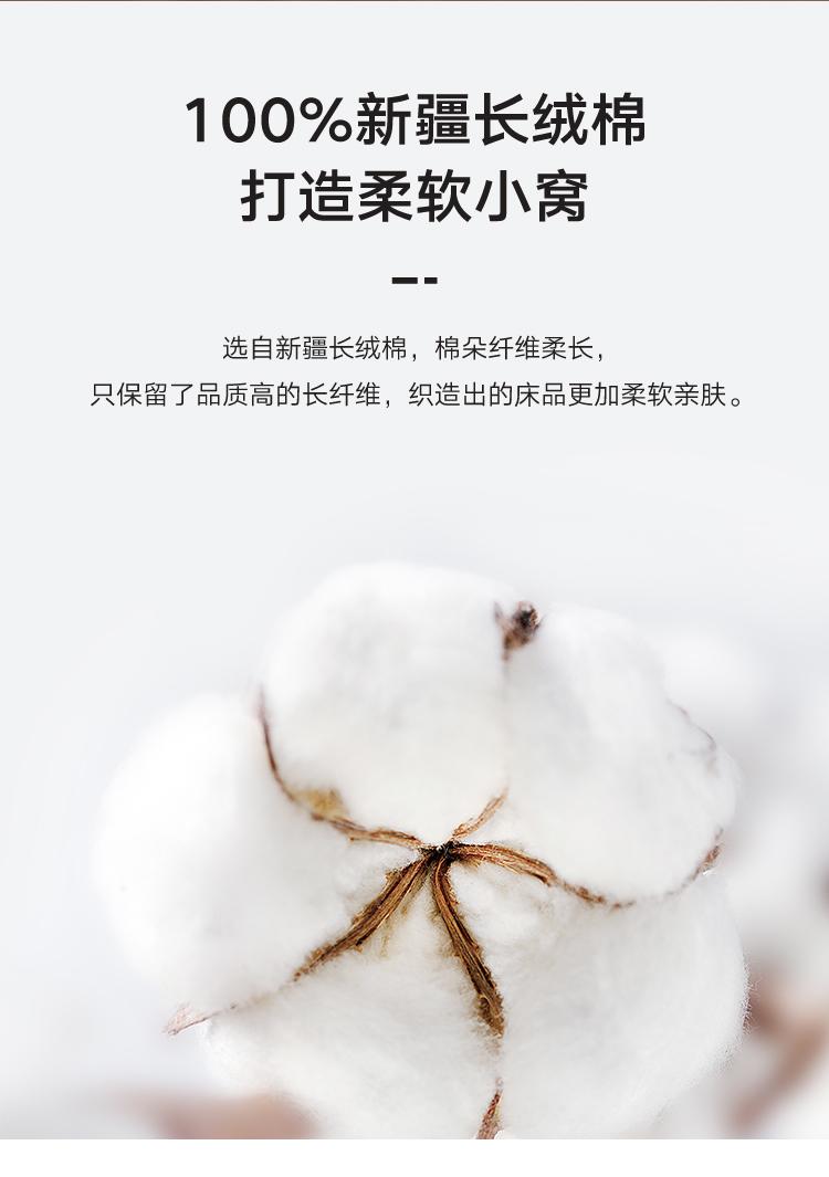 大朴 新疆长绒棉 轻磨绒加厚四件套 A类母婴级标准 1.5m 图2