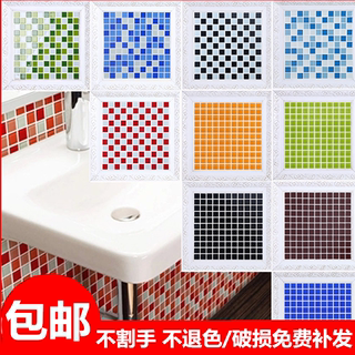 Pool crystal glass mosaic background wall with pool tile toilet bathroom kitchen fish pond self-adhesive